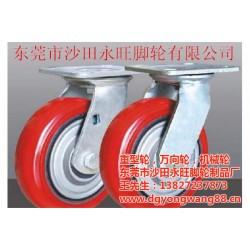 橡胶轮公司、橡胶轮、永旺机械脚轮(查看)