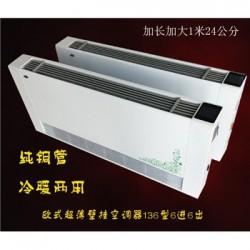 北京立式明装风机盘管价格