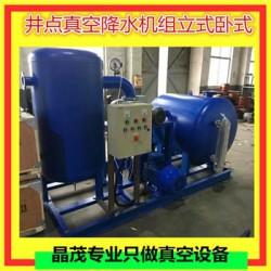 桂林真空引水机泵系统
