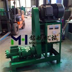 新型锯末木炭机 环保木炭机厂家 木炭制棒机