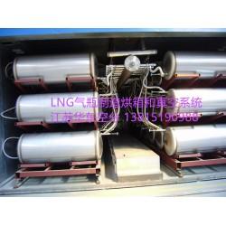 【厂家推荐】质量好的LNG气瓶检测设备多少