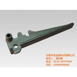 精密铸钢件制造|华晨宝鼎科技(在线咨询)|精