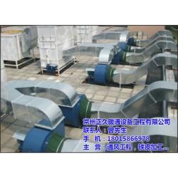 金坛区厂房通风、厂房通风工程、正久暖通(
