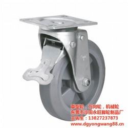 珠海重型轮批发|重型轮|永旺机械脚轮(查看)