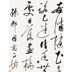 历下区名人字画回收供应制造商 大雅堂 山东