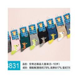 【厂家推荐】实惠的男童袜批发,男童袜价位