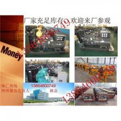 山东潍坊4102活 塞 ,发动机活 塞