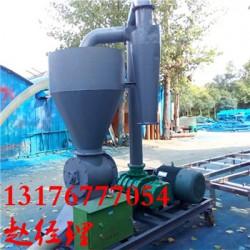气力吸粮机 化肥装罐气力输送机D5