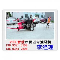 广西合山灌缝机功率 350L自动温控路面灌缝