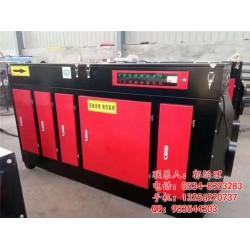 光催化废气处理设备生产厂家、亚太、光催化