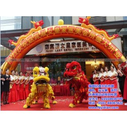 福州年会活动布置、活动布置、福州亿典文化