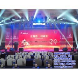 活动布置|福州公司活动布置|福州亿典文化(