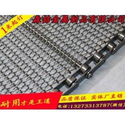 衡水金属网带,森喆不锈钢网带定制规格,高分