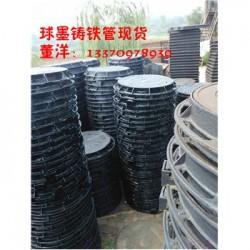 天津500*1000水沟盖板厂家溢流井盖厂家直销