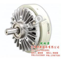 DC24V离合器制动器出售|DC24V离合器制动器|