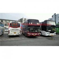 专线直达|温岭/大溪开到宜春汽车/客车大巴