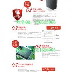 15kva不间断UPS15千伏安UPS参数15kvaUPS