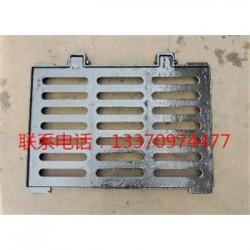 辽宁省葫芦岛市机制球墨铸铁雨水沟盖板,铸