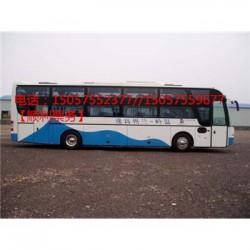 专线直达|温岭/大溪开到招远汽车/客车大巴