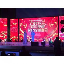 2018靖安县LED屏幕活动公司-江西正九策划公