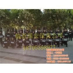 临沂保安公司(图)、临沂北城新区保安公司、