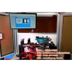 光学分拣机厂商、光学分拣机、林洋机械