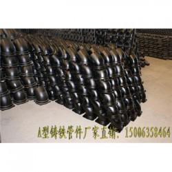 舟山A型柔性铸铁管厂家现货 承插橡胶圈铸铁