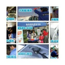 家电清洗机哪个牌子好?格科专业油烟机清洗服务机构加盟