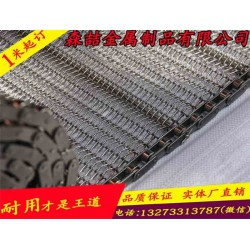 双旋网带定制规格_杭州网带_耐腐蚀输送带生