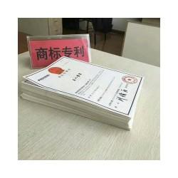 西安商标注册公司_陕西放心的商标注册推荐