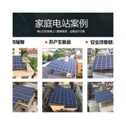实用的光伏电站,品质光伏电站供应批发