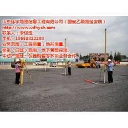 隧道变形测量|山东环宇测绘公司|莱芜变形测
