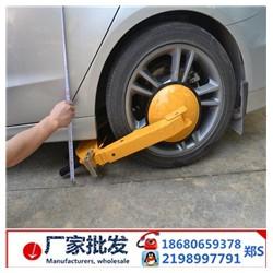 博昌厂家供应(图),货车车轮锁,甘肃车轮锁