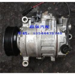 奥迪A6L 2.0 2.4 2.8空调压缩机