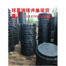 昆明机制300*500*30铸铁篦子小区车库专用