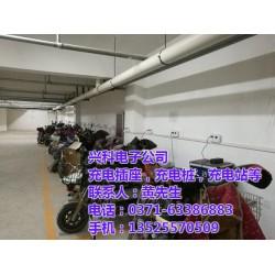 充电站、枣庄小区充电站大量供应、兴科电子