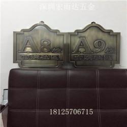 丹东  铝门花铝板浮雕精雕深圳厂家//HED