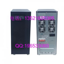 山特3c15ks型号价格15千瓦UPS电源报价15kva