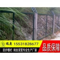 金属防护栏