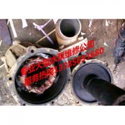 芜湖南方泵业污水泵维修中心 知乎