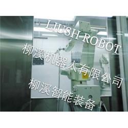 柳溪机器人供应上等喷粉机器人——喷粉机器