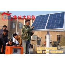 光伏发电公司排名,亿清佳华,潍坊光伏发电