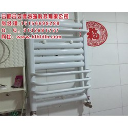 暖气片批发价格、合肥暖气片、合肥合立德(