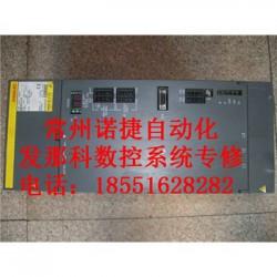 江阴乐邦VFDD变频器故障维修