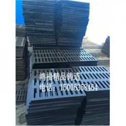 衢州市铸铁水沟盖板厂家|沟盖板价格