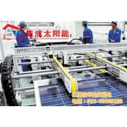 青岛光伏发电,光伏发电价格,亿清佳华(优质
