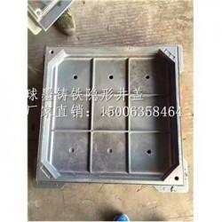 汉中球墨铸铁隐形井盖厂家价格  球墨铸铁井