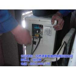 三星空调维修点、合肥空调维修、亿修通家电