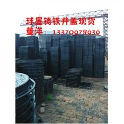 江苏省无锡市定做雨水篦子厂家,球墨铸铁井