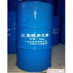 平顶山市醇酸树脂回收长期合作